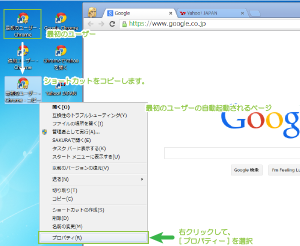 chrome-open_url-select-user_st02