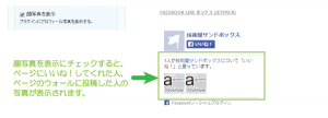 06_顔写真表示設定