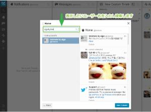 03_ユーザー名の入力と検索