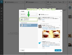 04_検索結果とユーザー選択