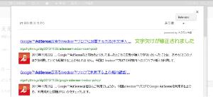 10_検索結果の表示
