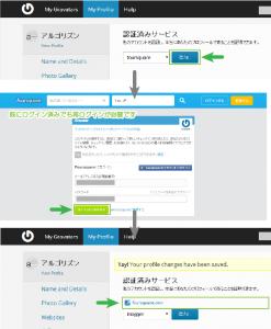 07_foursquareの追加・認証
