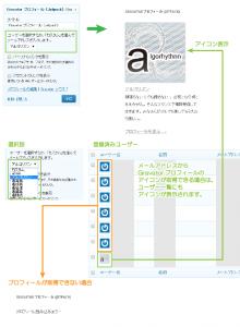05_設定・ユーザー選択