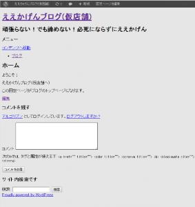 09_テーマのCSSと入れ替えによる表示