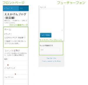 13_フューチャーフォン(モバイル用テーマ)