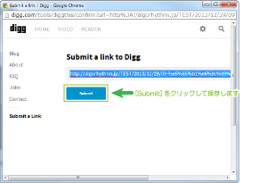 02_Digg共有ダイアログ