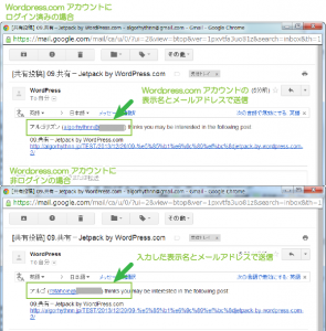 04_email共有送信メール