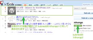05_保存されたRedditのsubreddit表示
