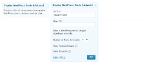 04_Display WordPress Posts (Jetpack)
