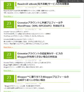 20_サイト上の表示例