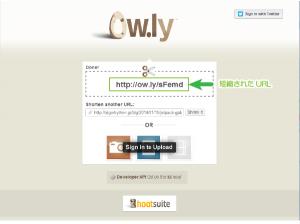 07_短縮URLの表示とコピー