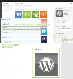04_画像URLの指定