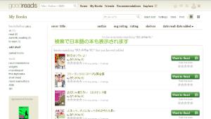 10_検索からの登録