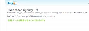 03_登録確認メールメッセージ