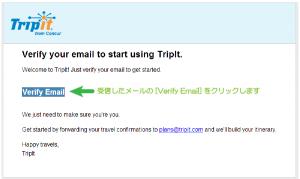 04_登録確認メールの認証