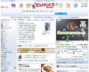 01_Yahoo!JAPAN新規登録