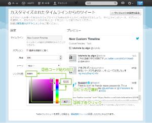 08_リンク色の変更