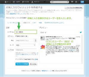 02_ユーザーの指定