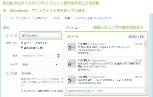 06_別のユーザーを指定した例