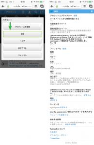 04_Chrome・アカウントメニュー・設定メニュー
