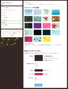 14_PCサイト・デザイン