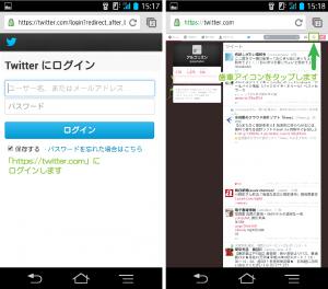 06_TwitterPCサイトログイン