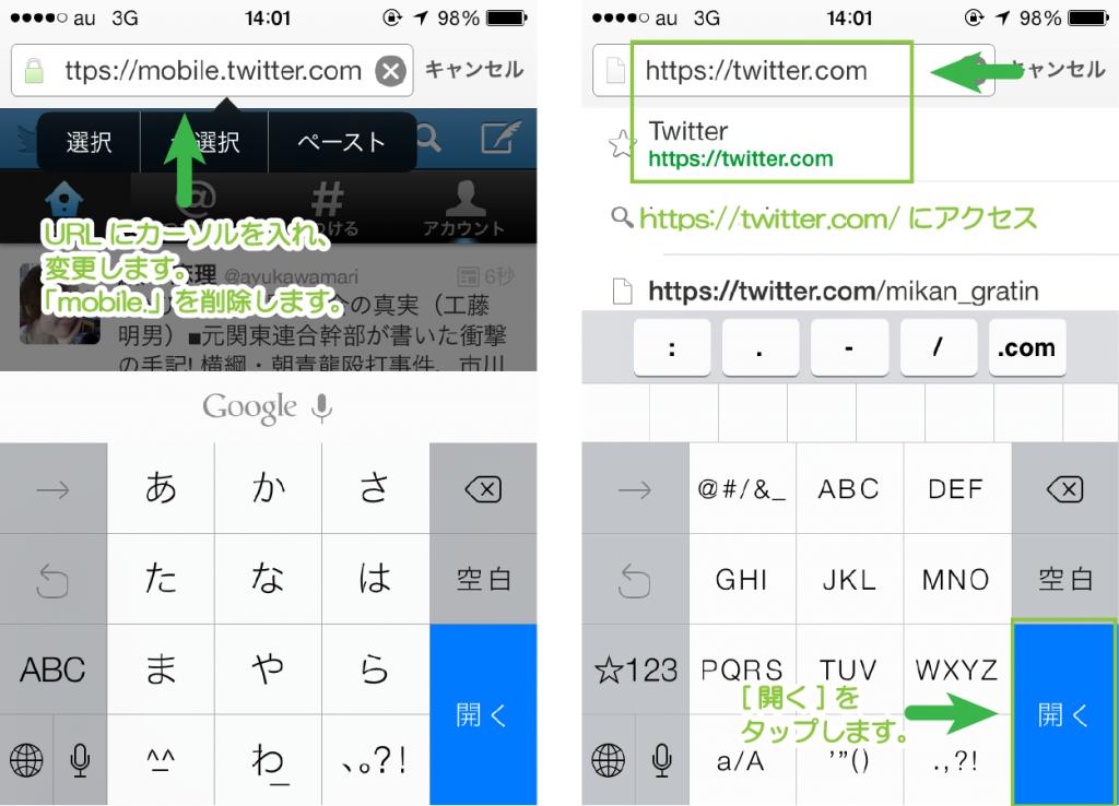 02_URLの変更