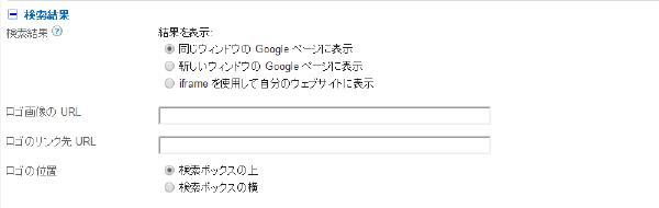 19_検索結果(Googleページに表示)