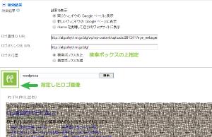 21_ロゴ指定(上)