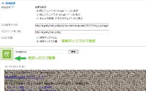 22_ロゴ指定(下)