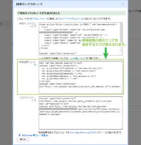 24_検索結果コードの表示
