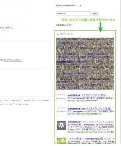 27_検索結果の表示例