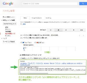 28_よく使用されるウェブクエリコード
