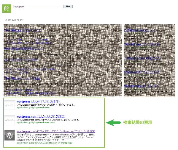 )WordPressにGoogle™AdSenseサイト ...