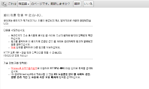 02_404表示の韓国語表示