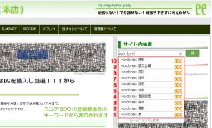 03_オートコンプリート表示例