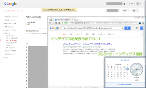 07_Fetch as Google要求で0:11