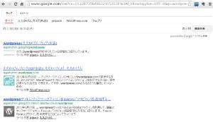 08_検索結果例