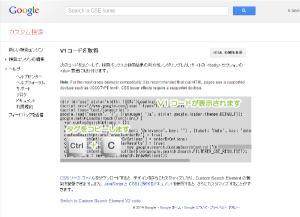 03_コードの取得V1コード