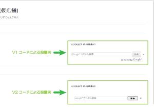 05_設置したカスタム検索エンジン例