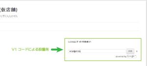 06_V1コードによる検索