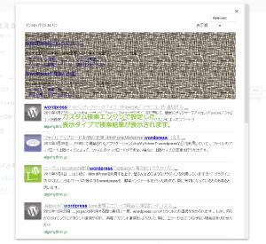 07_検索結果表示