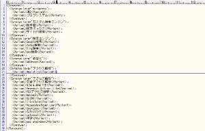 03_類義語XMLの例