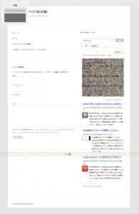 07_カスタム検索結果・全幅