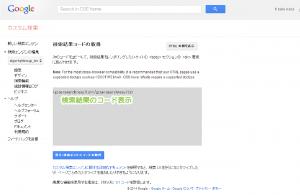 09_2列検索結果表示ソース