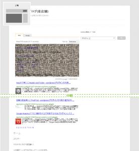 13_カスタム検索エンジン・2列