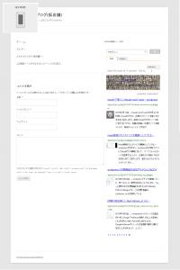 14_カスタム検索エンジン・コンパクト