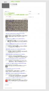 23_カスタム検索エンジン・結果のみ