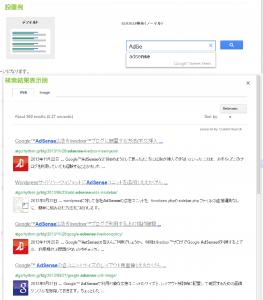 35_カスタム検索テーマ・デフォルト