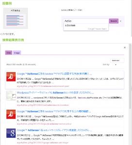 39_カスタム検索テーマ・バブルガム